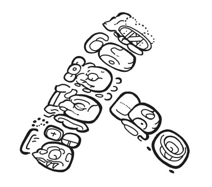 chili-sherd-drawing1